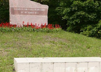 Бележит български родов клон, пресъхнал в сталинските лагери на смъртта
