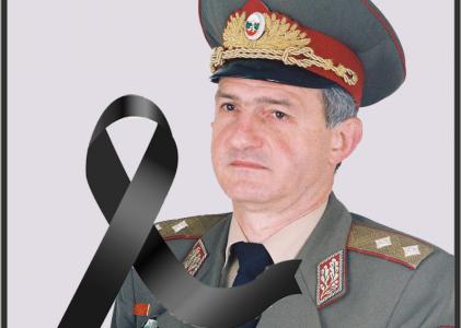 Почина генерал-майор проф. Валери Лазаров