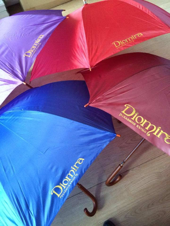 Чадър и индивидуален печат по Ваш избор