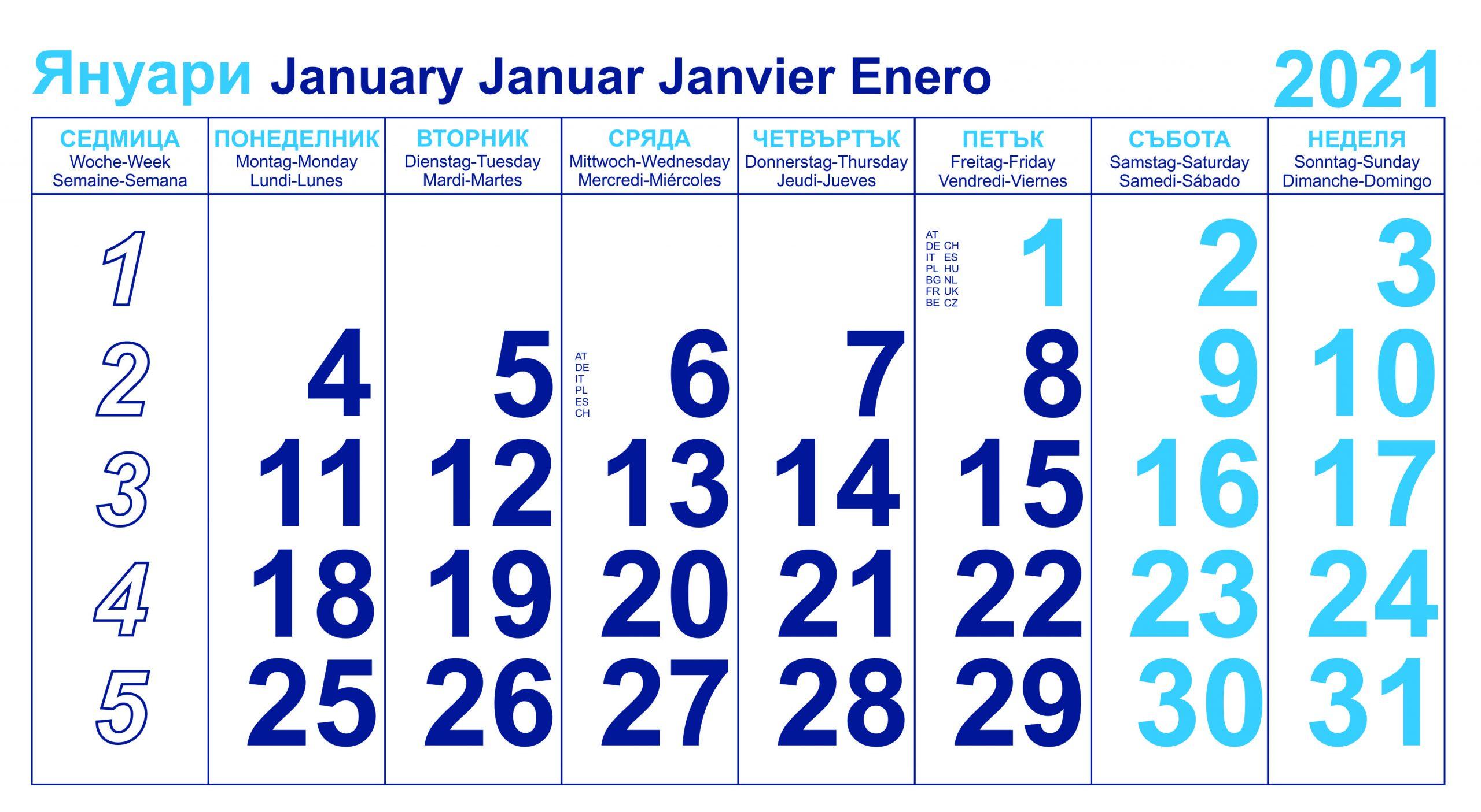 Рекламни работни календари с три секции, размер 320х780 мм